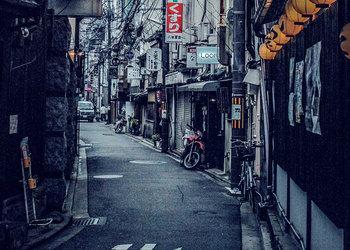 Preparing for the Post-Coronavirus Era: A view from Japan