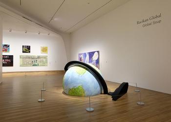 Museum of Modern and Contemporary Art in Nusantara: A Dose of Culture