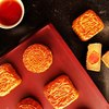 Get Your Premium Mooncakes at These Excellent Hotels