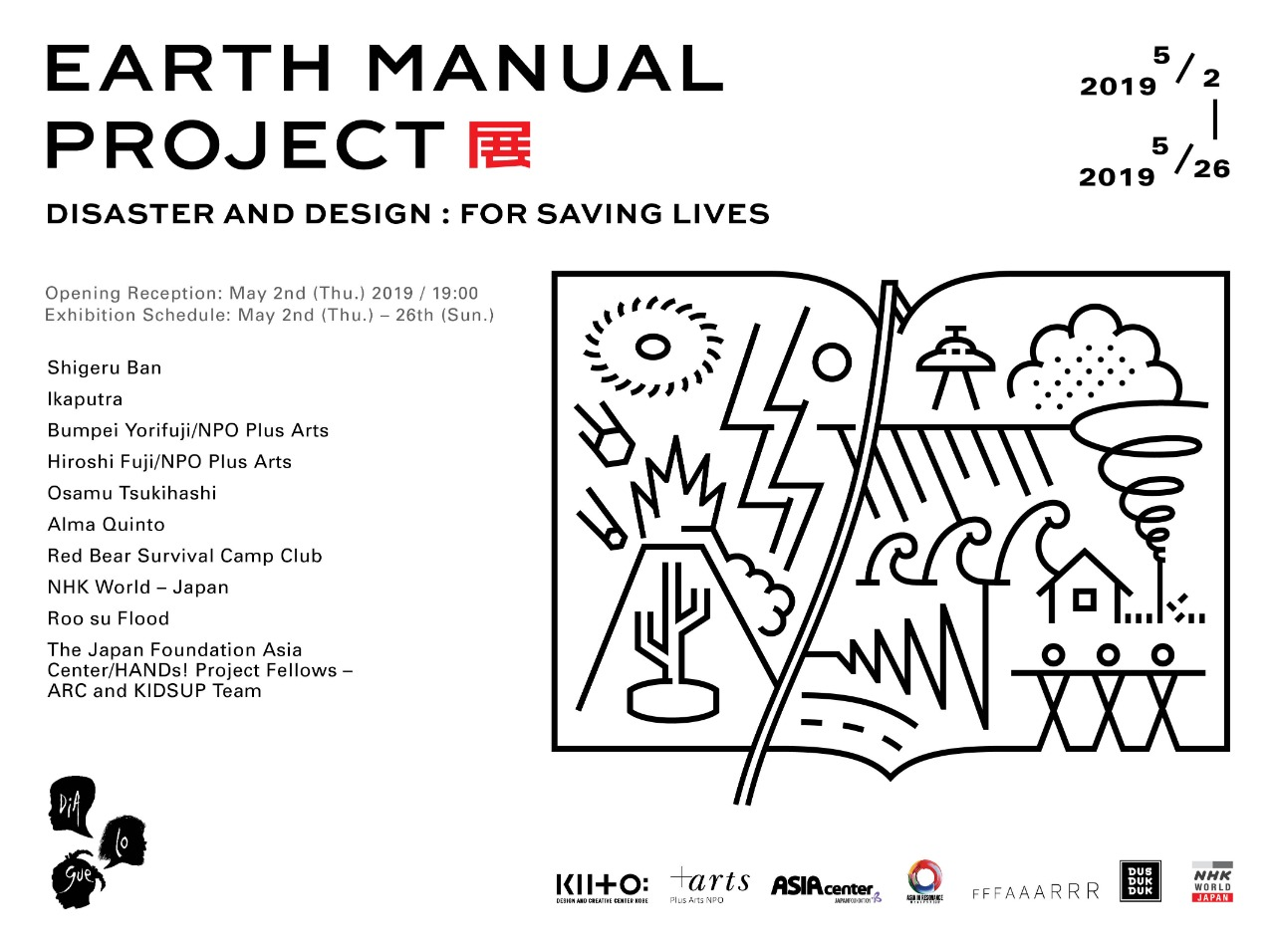 Earth Manual Project - Disaster and Design: for Saving Lives