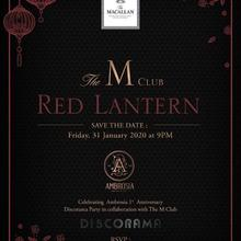 Red Lantern: Ambrosia's 1st Anniversary Party
